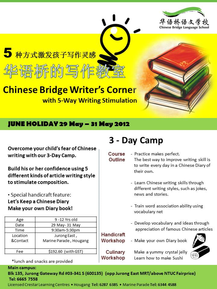 Chinese Bridge June Holiday Camps | Crestar Learning Centre
