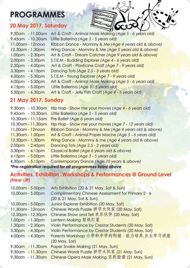 Jurong East Open House on 20 & 21 May 2017